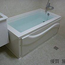 優質精品衛浴(固定式浴缸特殊乾式工法,施打防霉膠)RF-147B 140*70*54cm 空缸白色雙牆安裝施工圖1份