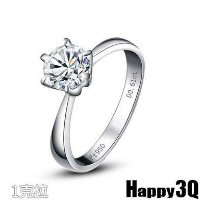 求婚婚戒鑽戒珠寶仿真鑽石飾品情侶戒指1...