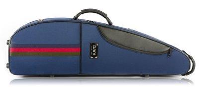 小提琴琴盒 Bam 4/4 Violincase Navy blue高質感、高貴【立派樂器】