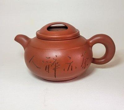 民國80年收藏早期宜興大品紫砂壺。范曉琴。牛蓋壺。九孔。360CC。