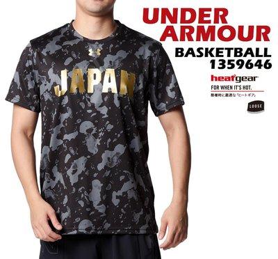 日本 UA 短袖排汗衫 籃球運動上衣 UNDER ARMOUR JAPAN 短袖T恤 籃球短T 練習衣 1359646