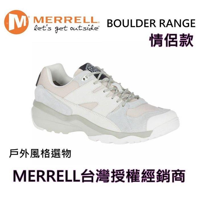 2021美國MERRELL都會休閒系列BOULDER RANGE男女戶外休閒鞋~運動鞋~限量款