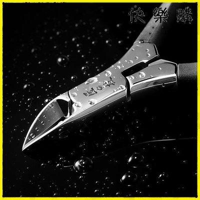 修腳刀 專用指甲刀單個裝剪腳趾甲不銹鋼炎鷹嘴修腳鉗