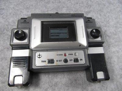 アニメ 正版散貨 RX-75 CONTROL SYSTFM 27MHz 模型汽車遙控器