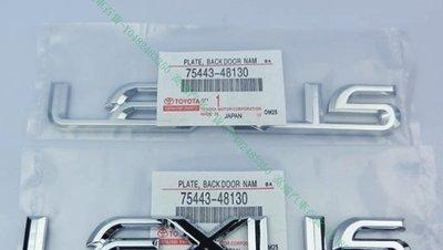 『高端汽車百貨』Lexus凌志 LEXUS字母標 原廠車標 尾標 排氣量 後標誌 LOGO MARK 車貼 改裝