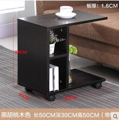 『格倫雅』黑胡桃現代簡約可移動小茶幾組裝沙發邊櫃邊幾角幾電話臺^21807
