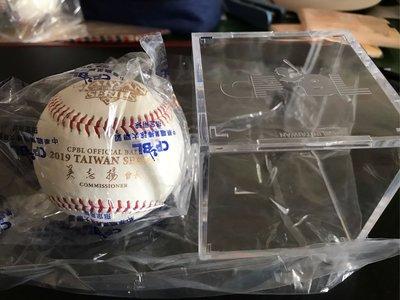 CPBL 中華職棒 三十週年 總冠軍賽 比賽用球 紀念球 簽名球 彭政閔 含球框