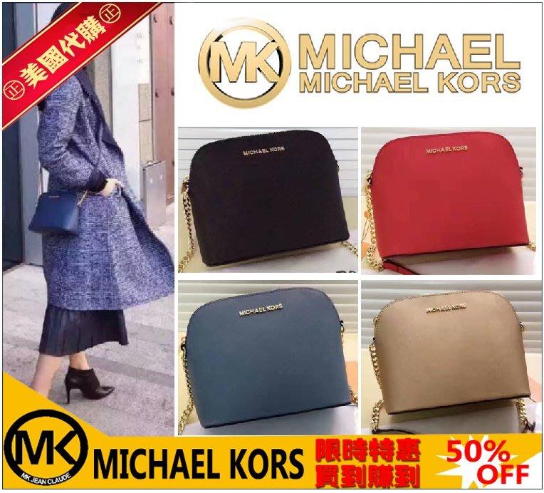 ㊣美國代購㊣  Michael Kors MK貝殼包 小貝殼包 MK斜挎包 單肩包 經典十字紋包 mk包包 側背包 女包