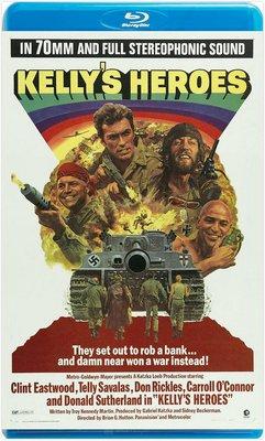【藍光影片】鐵甲雄師掃蕩戰 / 戰略大作戰 / Kelly's Heroes (1970)