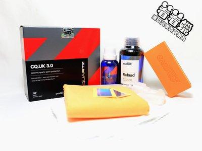 (看看蠟)CarPro Cquartz UK 3.0 30 ml Kit w/  Reload(CQ UK鍍膜KIT組) 桃園市