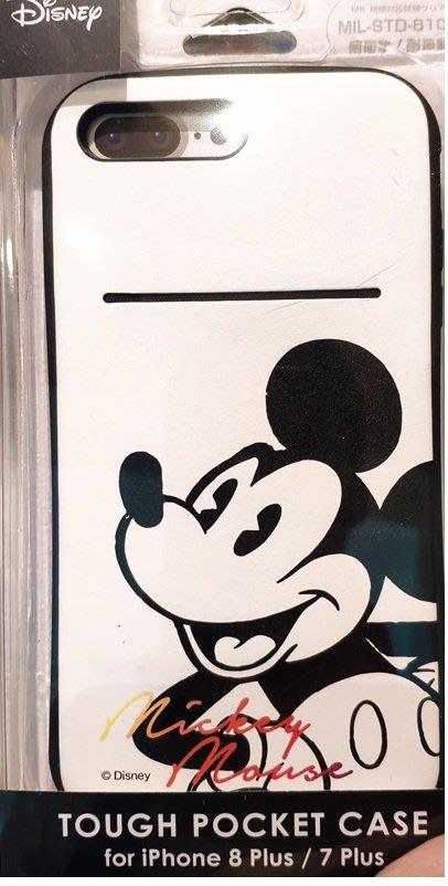 19-310-27-香港迪士尼樂園-米奇iPhone 7/8plus手機保護殼