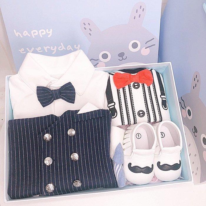 春秋新生嬰兒用品大全滿月百日周歲禮盒初生嬰兒衣服紳士套裝禮物小王子小公主可愛套裝