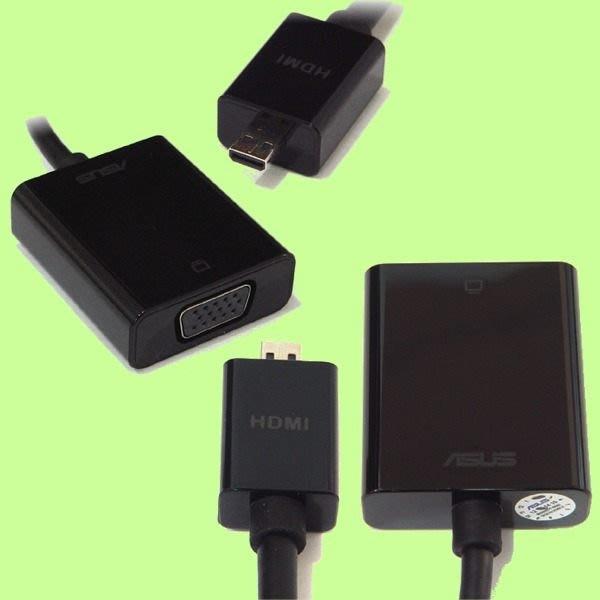 5Cgo【現貨2】全新裸裝30天保 ASUS華碩原廠通用Micro HDMI to VGA轉視頻線顯示器電視投影機 含稅