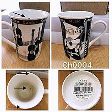 全新100% new! 音樂結他圖案有耳陶瓷杯,可放微波爐和洗碗碟機 music guitar mug classic acoustic guitar cup