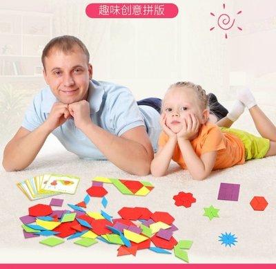 【晴晴百寶盒】木製蒙特梭利趣味拼圖 家家酒 角色扮演 親子早教 益智遊戲玩具 平價促銷 禮物 P098