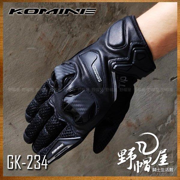 三重《野帽屋》日本 Komine GK-234 夏季 短版 防摔手套 透氣 觸控 可滑手機。黑