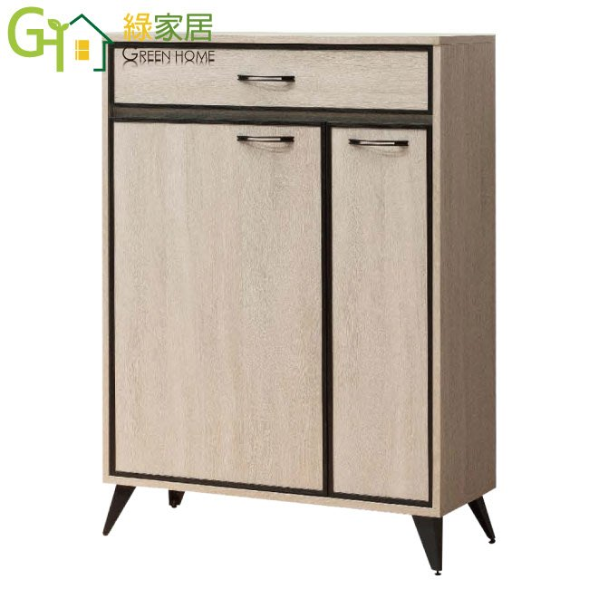 【綠家居】佛利 現代2.7尺二門單抽鞋櫃/收納櫃