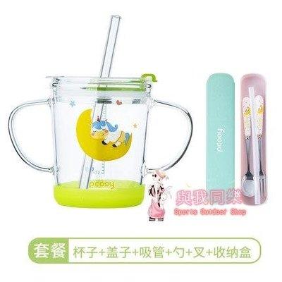 兒童牛奶杯 大寶寶喝奶杯沖奶粉專用微波爐可加熱水杯量杯帶刻度杯 2色XYJX
