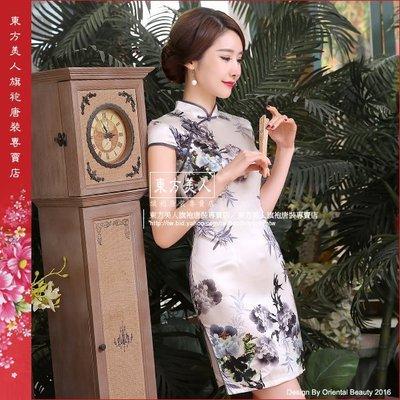 東方美人旗袍唐裝專賣店 ☆°(( 超低價1990元 ))°☆灰調。復古真絲噴繪時尚半月包袖短旗袍