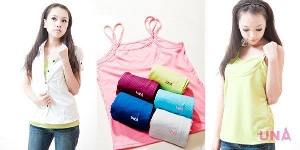 Una吸濕排汗哺乳背心 / 小可愛 / 哺乳衣 ~果綠 ☆╮台灣製-品質保證╭☆