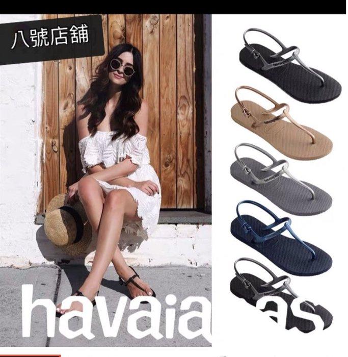 現貨!馬上發!巴西Havaianas哈瓦那2019女款T字細帶freedom夾腳橡膠涼鞋