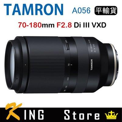 Tamron 70-180mm F2.8 Di III VXD A056 騰龍 (平行輸入) FOR E接環 #1