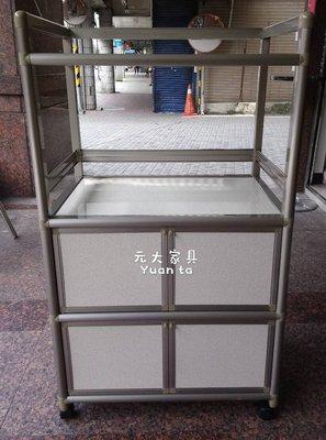#48-14【元大家具行】全新2尺半雙連箱+上層空架 加購收納櫃 微波爐架 置物架 廚房鋁架 客製化鋁架 訂做鋁架