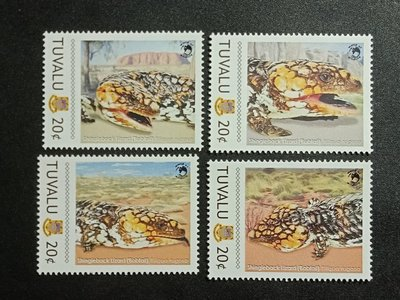 【亂世奇蹟】土瓦魯 野生動物 (蜥蜴)郵票__234