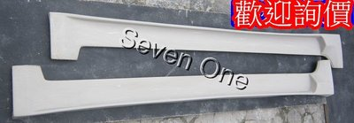 ☆ SEVEN ONE ☆ SUZUKI SWIFT 側裙 05-09年