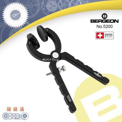 預購商品【鐘錶通】B5200《瑞士BERGEON》手持式壓蓋器 / 壓錶器 ├開蓋換電池/壓蓋/翹蓋/手錶工具┤