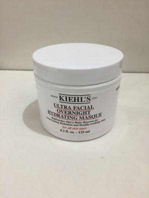 香水倉庫~kiehls 契爾氏 冰河保濕玻尿酸晚安面膜125ml (特價1000元)高雄可自取