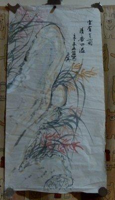 乖乖@賣場~國畫 書法 墨寶 工筆畫 名家畫 蘭花圖 款 子英~(DM799)