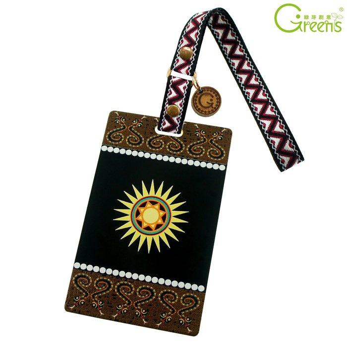 《Greens Design》排灣族-台灣原住民票卡套系列 壓克力 證件套 (PA0002)
