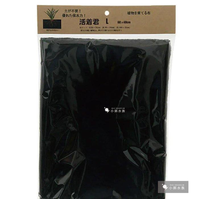小郭水族-日本【極床 活著君 生態造景植披布L 60*48cm】侘草 生態缸 兩棲造景缸