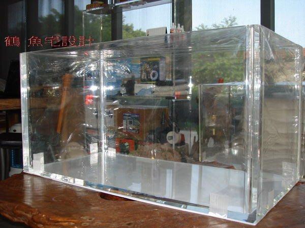 鶴の魚宅專業設計@豪華型@ 90*45*45一體成型水晶壓克力缸@壓克力魚缸