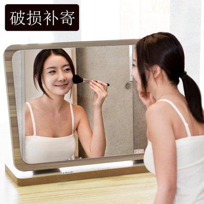 臺式鏡子 化妝鏡女梳妝鏡折疊公主鏡簡約桌面鏡子宿舍學生家小豬佩奇