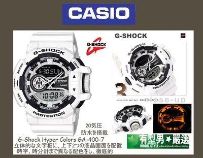 有型男~CASIO G-SHOCK GA-400-7A 飛梭旋鈕 白太極 Baby-G BA-110 黑金 GA-110
