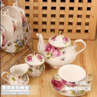 【格倫雅】歐式骨瓷咖啡具茶具套裝瘋狂現代家居骨瓷15頭送咖啡架10303[g-l-y70