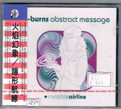 [鑫隆音樂]西洋CD-火焰幻象 Q-burns/隱形航線Abstract message/全新