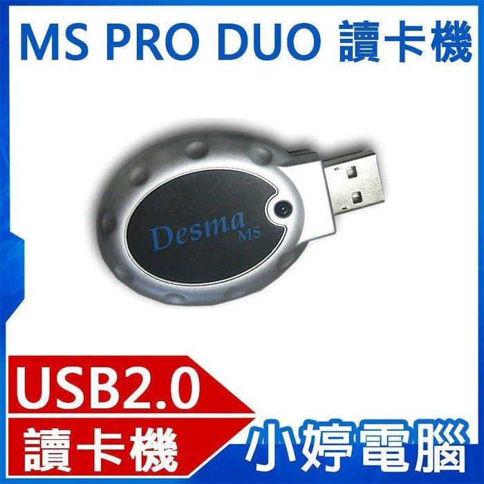 【小婷電腦*讀卡機】全新盒裝MS PRO DUO【讀卡機 】附USB延長線跳樓價29元(含稅)