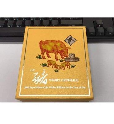 台銀2019,豬年生肖紀念幣,鍍金版,新品