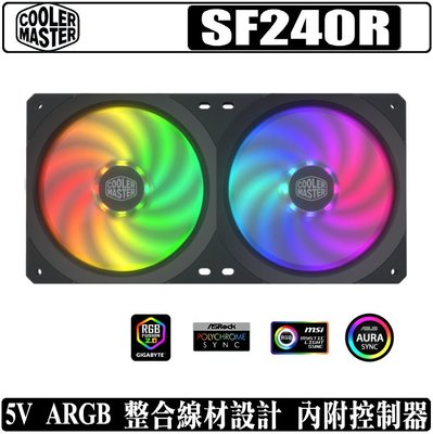 [地瓜球@] Cooler Master MasterFan SF240R ARGB 12公分 風扇 水冷 冷排扇