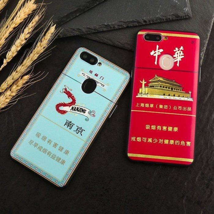 999oppor11s手機殼創意煙盒r11splus硅膠保護套R11s惡搞個性男女