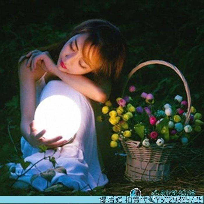 【優活館】 LED裝飾燈 LED發光球戶外裝飾遙控可充電月球燈10公分