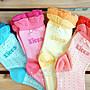 日本製童襪- - 日本進口Licca莉卡娃娃棉質滾邊...