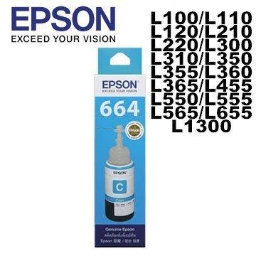 【數位3C】EPSON L100/L200 /L110原廠藍色墨水匣C13 T664 ~可刷卡