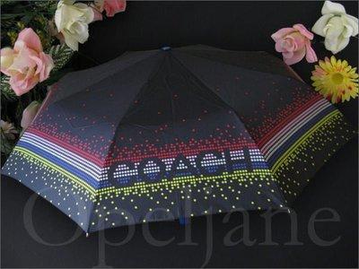 Coach 61255 Umbrella 星光璀璨黑色自動雨傘可搭配同款17144包包 免運費 愛Coach包包