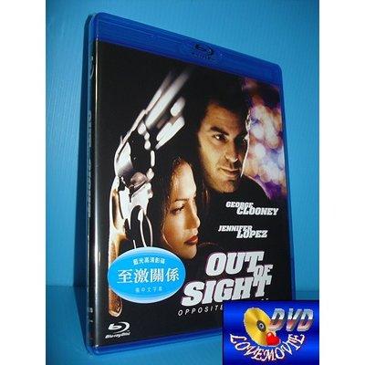 A區Blu-ray藍光正版【戰略高手:狂徒末日Out Of Sight(1998) [含中文字幕]全新未拆《喬治克隆尼》