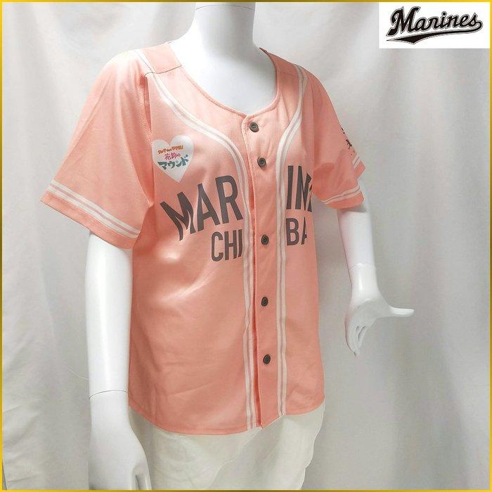 日本職棒/千葉羅德/女職棒球衣/限定版/NPB/海洋隊/女球迷/應援棒球衣/女の子だって甲子園/野球棒球衣/YL025
