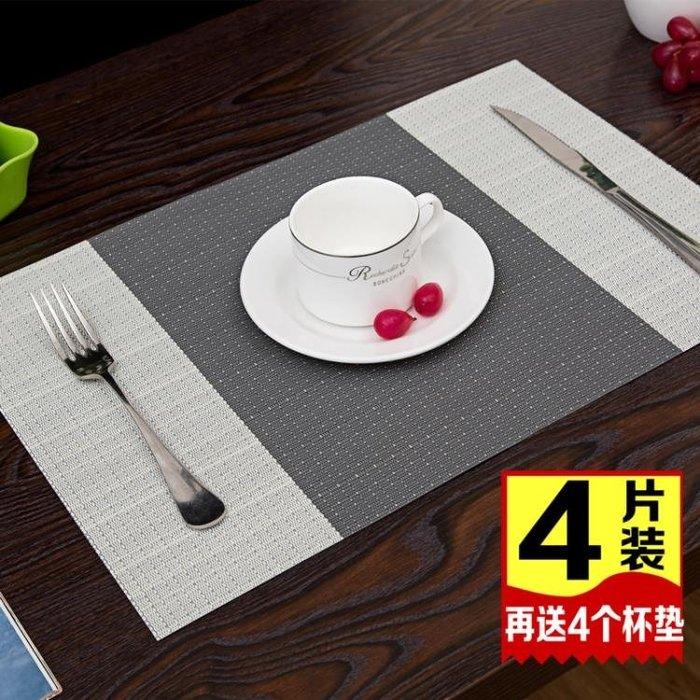 4片裝日系餐布西餐墊拍照餐墊北歐餐桌鍋墊隔熱墊防燙家用簡約